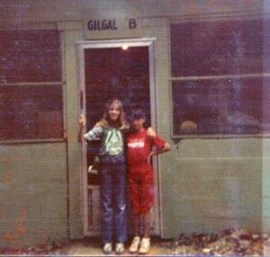 Our cabin, Gilgal B.