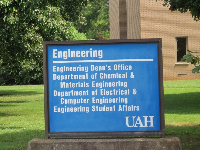UAH breeds more and more engineers.
